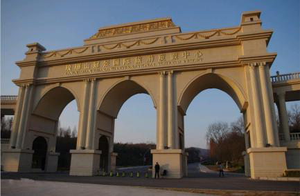 安徽滁州冠景国际旅游度假中心拓展基地