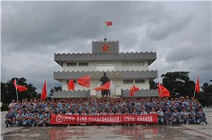 7月20-22日 顺丰速运常州区军事拓展训练