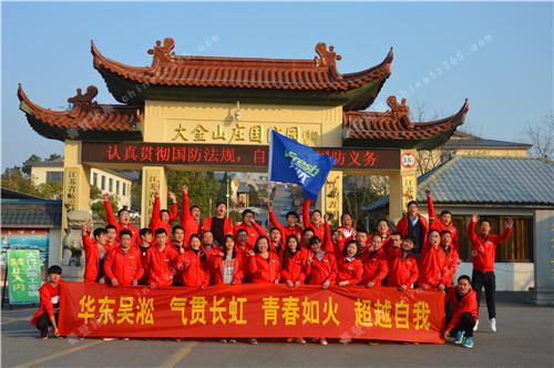 11月25日-26日上海安鲜达两天团建活动!