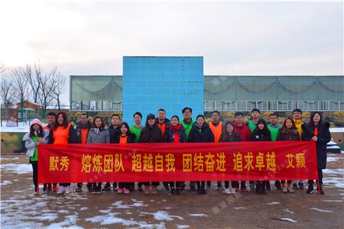 2月3日 默秀(上海)展示服务有限公司2018团建活动!