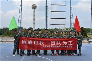 7月1日 南京博尔乐食品有限公司