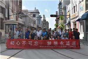 7月15日 中石化地球物理有限公司装备管理部拓展训练