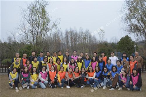 11月13日江宁区统计局户外拓展活动圆满