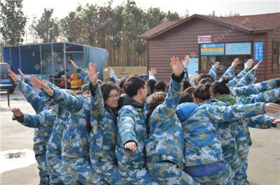12月1日丹阳吴良材眼睛店第一批冬季户外2014拓展训练