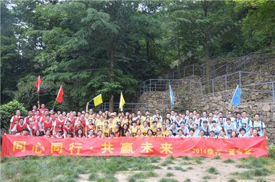 6月7日上海盘古餐饮2014拓展训练