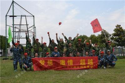 5月23扬州中燃2014拓展培训